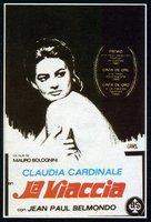 La viaccia - Spanish Movie Poster (xs thumbnail)