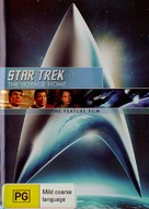 Star Trek: The Voyage Home - Australian DVD cover (xs thumbnail)
