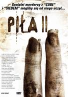 Saw II - Polish DVD cover (xs thumbnail)