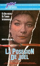 The Possession of Joel Delaney - Argentinian VHS movie cover (xs thumbnail)