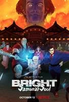 Bright: Samurai Soul - Movie Poster (xs thumbnail)