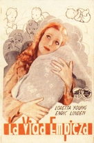 Life Begins - Spanish Movie Poster (xs thumbnail)