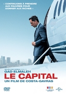 Le capital - French DVD cover (xs thumbnail)