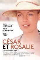 César et Rosalie - Re-release movie poster (xs thumbnail)