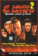 From Dusk Till Dawn 2: Texas Blood Money - Russian DVD cover (xs thumbnail)