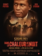 In the Heat of the Night - French Re-release poster (xs thumbnail)