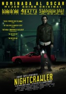 Nightcrawler - Spanish Movie Poster (xs thumbnail)