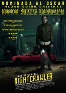 Nightcrawler - Spanish Movie Poster (xs thumbnail)