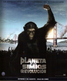 Rise of the Planet of the Apes - Uruguayan Movie Poster (xs thumbnail)