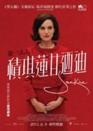 Jackie - Hong Kong Movie Poster (xs thumbnail)
