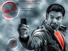 Hello... - Indian Movie Poster (xs thumbnail)