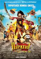 The Pirates! Band of Misfits - Ukrainian Movie Poster (xs thumbnail)