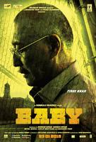 Baby - Indian Movie Poster (xs thumbnail)