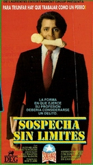 From the Hip - Argentinian Movie Cover (xs thumbnail)