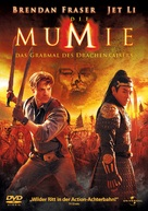 The Mummy: Tomb of the Dragon Emperor - German Movie Cover (xs thumbnail)