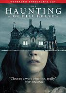 """The Haunting of Hill House"" - Movie Cover (xs thumbnail)"