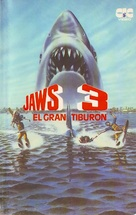 Jaws 3D - Spanish VHS movie cover (xs thumbnail)