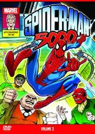 """Spider-Man"" - DVD cover (xs thumbnail)"