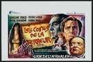 Tales of Terror - Belgian Movie Poster (xs thumbnail)