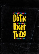 Do The Right Thing - poster (xs thumbnail)