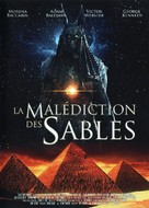 Sands of Oblivion - French DVD cover (xs thumbnail)