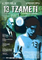13 Tzameti - Dutch Movie Poster (xs thumbnail)