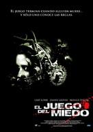 Saw - Uruguayan Movie Poster (xs thumbnail)