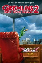 Gremlins 2: The New Batch - Danish DVD movie cover (xs thumbnail)