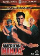 American Ninja V - French DVD movie cover (xs thumbnail)