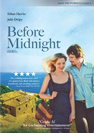Before Midnight - DVD cover (xs thumbnail)