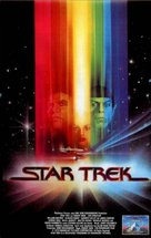 Star Trek: The Motion Picture - German VHS movie cover (xs thumbnail)