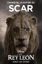The Lion King - Mexican Movie Poster (xs thumbnail)