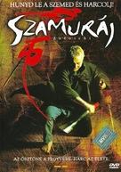 Zatôichi - Hungarian DVD cover (xs thumbnail)