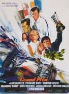 Grand Prix - French Movie Poster (xs thumbnail)