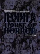 """Hammer House of Horror"" - German DVD cover (xs thumbnail)"