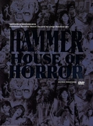 """Hammer House of Horror"" - German DVD movie cover (xs thumbnail)"