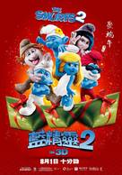The Smurfs 2 - Hong Kong Movie Poster (xs thumbnail)