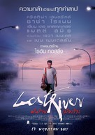 Lost River - Thai Movie Poster (xs thumbnail)