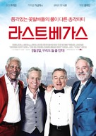 Last Vegas - South Korean Movie Poster (xs thumbnail)