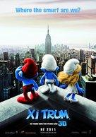 The Smurfs - Vietnamese Movie Poster (xs thumbnail)