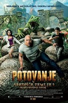 Journey 2: The Mysterious Island - Slovenian Movie Poster (xs thumbnail)
