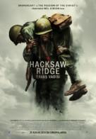 Hacksaw Ridge - Turkish Movie Poster (xs thumbnail)