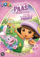 """Dora the Explorer"" - Belgian DVD cover (xs thumbnail)"