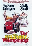 Il bisbetico domato - German Movie Poster (xs thumbnail)