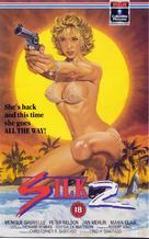 Silk 2 - British VHS cover (xs thumbnail)