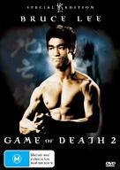Si wang ta - Australian DVD cover (xs thumbnail)