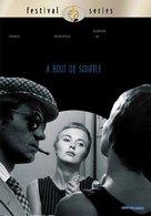 À bout de souffle - Finnish DVD movie cover (xs thumbnail)