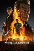 Terminator Genisys - Argentinian Movie Cover (xs thumbnail)