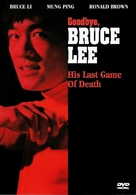 Goodbye Bruce Lee - Movie Cover (xs thumbnail)