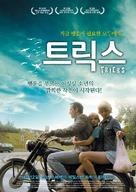 Sztuczki - South Korean Movie Poster (xs thumbnail)